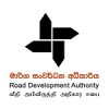 Executive engineer Office Colombo Road Development Authority